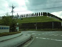 百武医院の交差点の写真